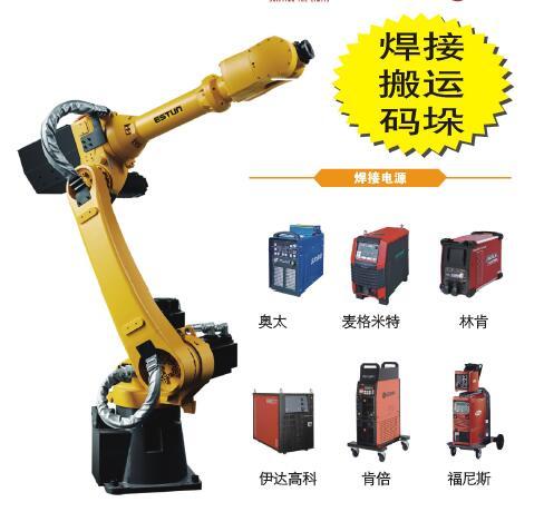 批发焊接搬运码垛_价位合理的焊接搬运码垛供销