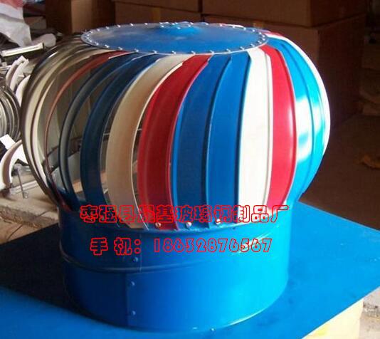 玻璃钢无动力风机型号|晟基——专业的玻璃钢无动力风机提供商