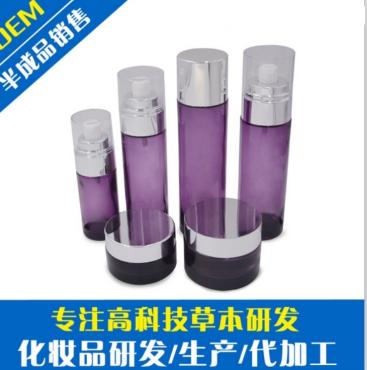 化妆品代加工/OEM/ODM哪家有——东莞优质的美容产品定制服务
