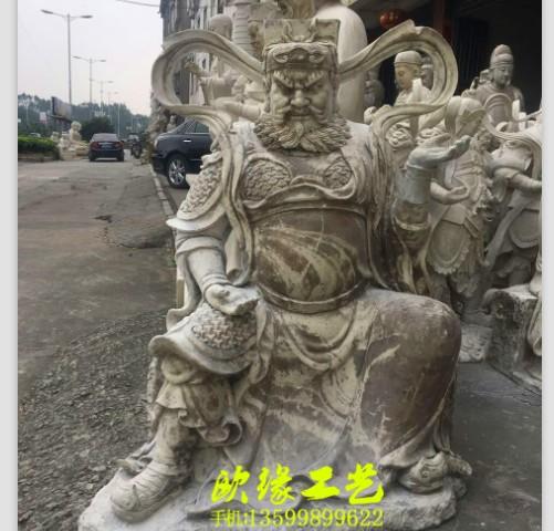 出售福建實惠的武財神趙公明菩薩佛像_專業的武財神