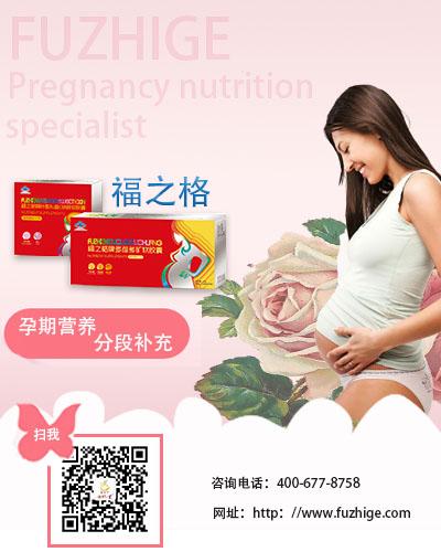 孕期水肿≠发胖!怎样能快速改善孕期水肿呢?