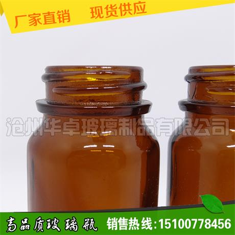 代理广口瓶_河北销量好的50ml广口瓶价位