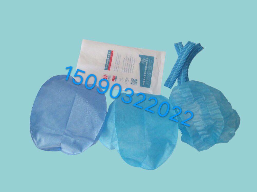 特制的直筒型 【供应】新乡价位合理的一次性使用医用帽子