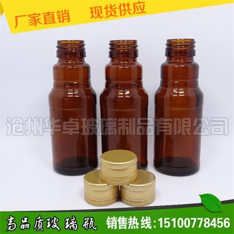 可靠的100ml保健品瓶哪里有 中国100ml保健品瓶