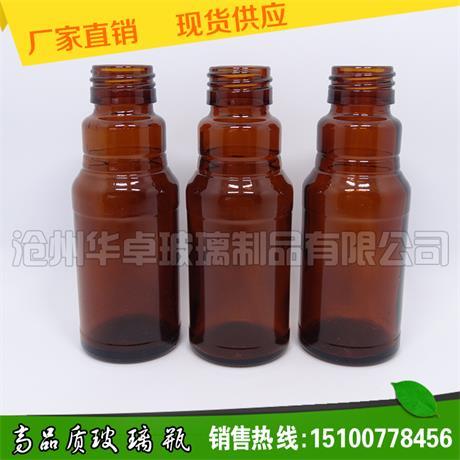 口碑好的100ml保健品瓶,哪里买高性价比的100ml保健品瓶