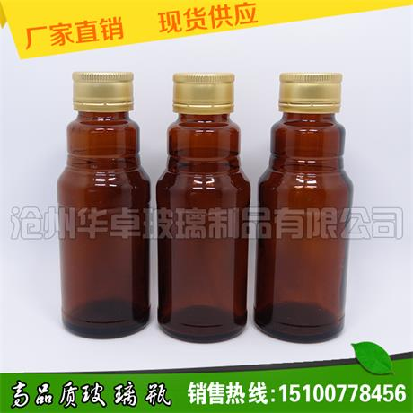 100ml保健品瓶|供应河北100ml保健品瓶