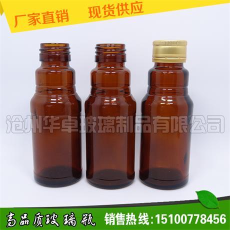 优良的100ml保健品瓶生产厂家推荐_100ml保健品瓶