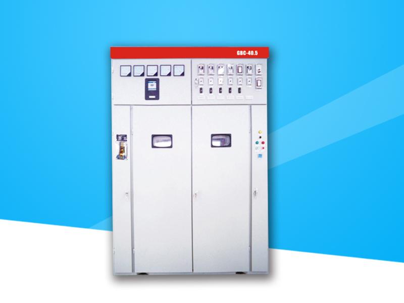 利驰输配电供应全省品质好的GBC-40.5手车式高压开关柜——KYN28-12交流金属封闭开关设备