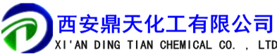 西安鼎天八氧化三鈾有限責任公司