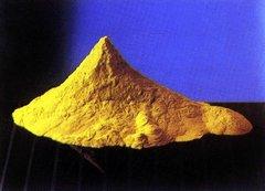 三氧化铀厂-好用的三氧化铀品牌推荐
