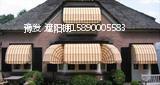 郑州哪里有供应价位合理的西瓜篷|郑州法式遮阳蓬安装