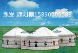 实惠的蒙古包-郑州专业级的蒙古包供销