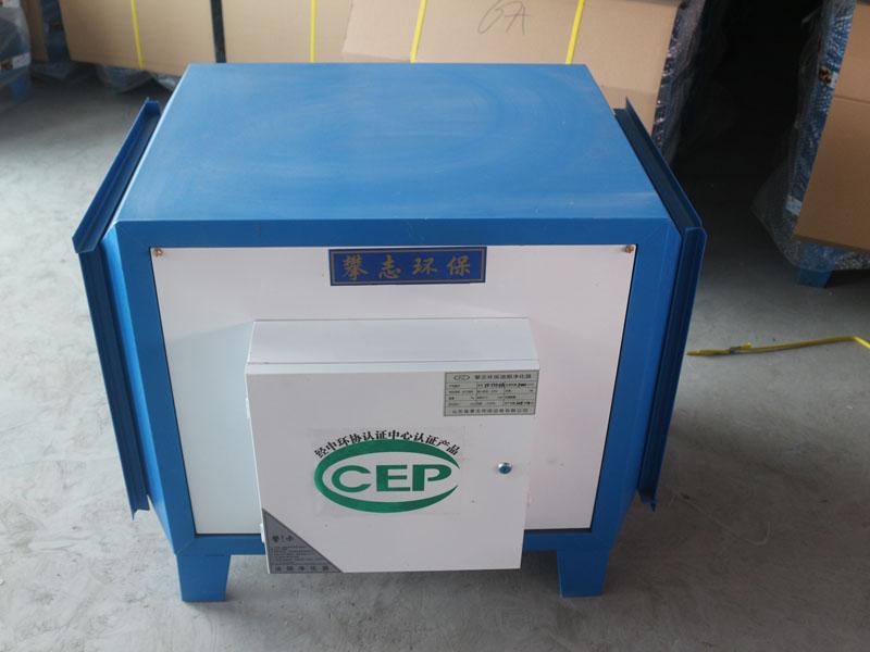 买餐饮专用油烟净化器认准攀志环保设备 餐饮油烟净化器多少钱