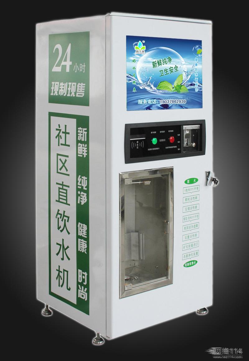濟南凈水器售后-山東哪里有RO凈水機-濟南凈水器廠家-環綠