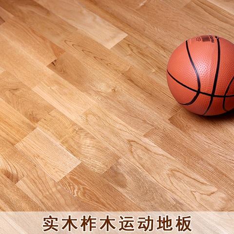 运动地板深圳-东莞品牌运动地胶供应商