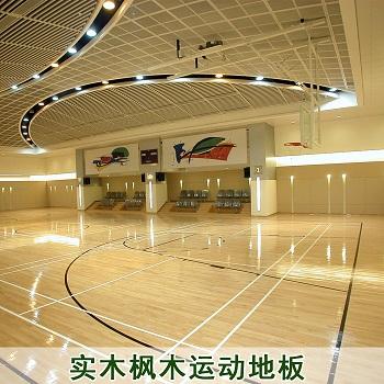 专业的健身房木地板-东莞哪有供应实惠的健身房木地板