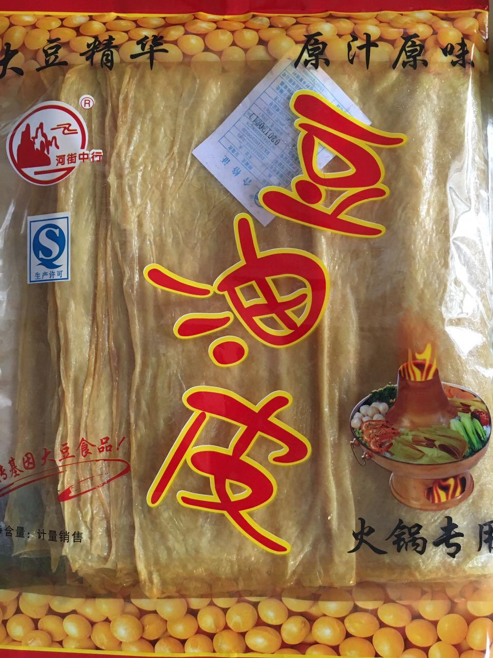北京豆油皮厂家直销 具有口碑的豆油皮厂家在许昌