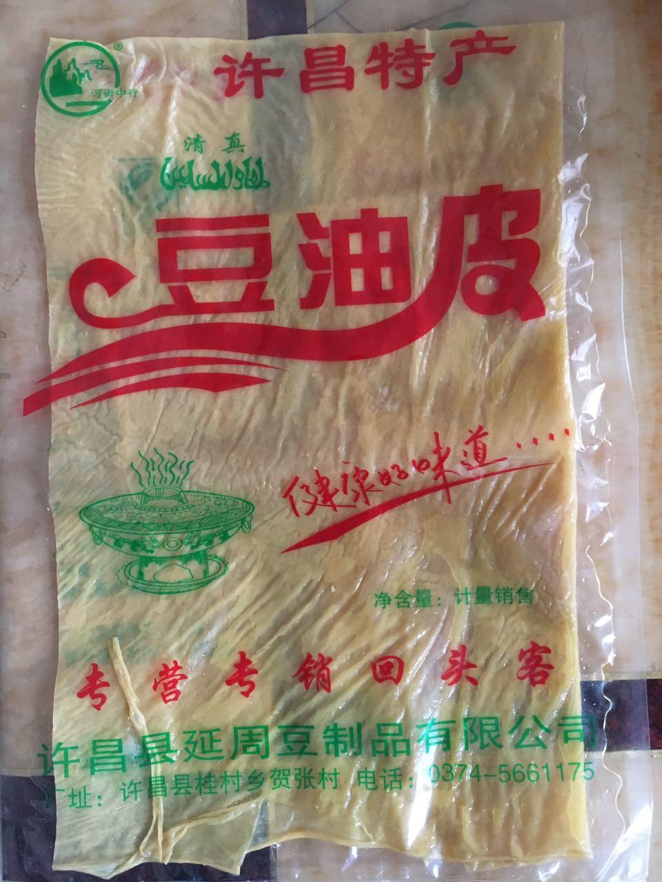 高品质豆油皮延周豆制品供应,豆油皮种类