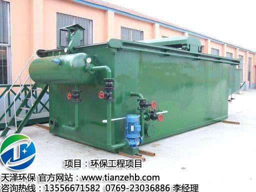 哪儿有靠谱的一体化混凝气浮机,广东废水处理设备