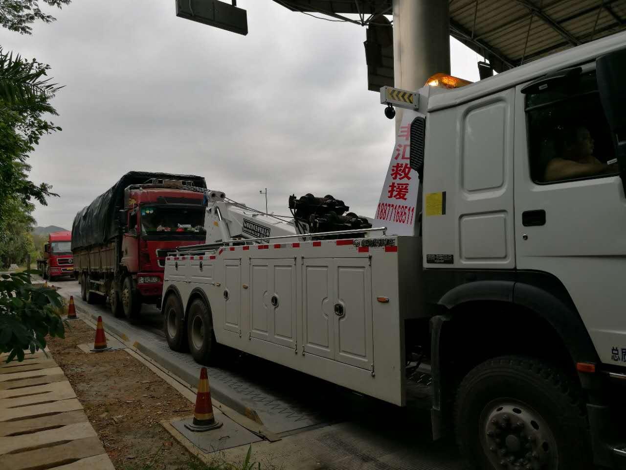 广西汽车快速救援服务