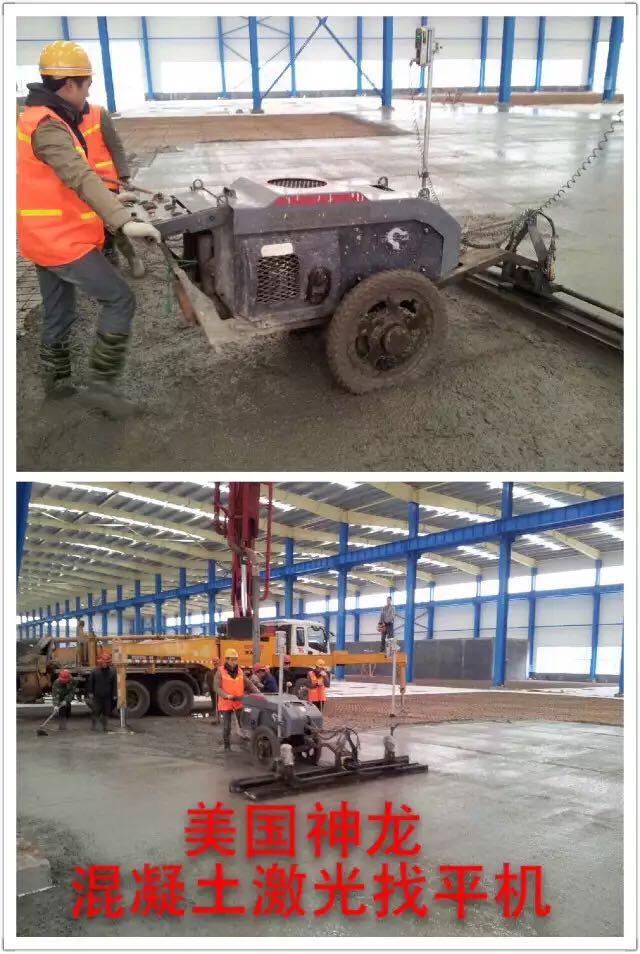 大迈新材工业地坪材料厂家介绍--安顺地坪工程施工