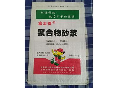 定西彩印编织袋加工-专业供应彩印编织袋