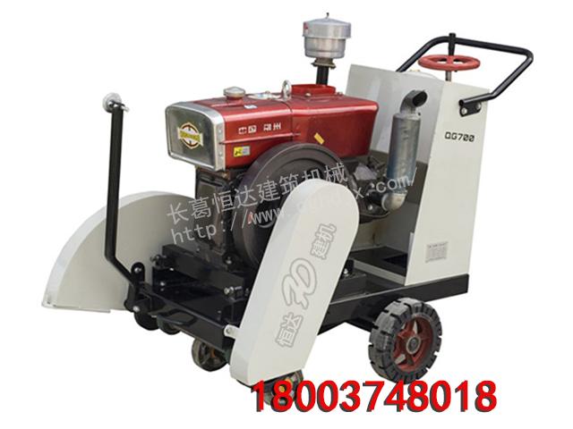 许昌专业的柴油混凝土马路切割机批售-路面切缝机 马路切割机