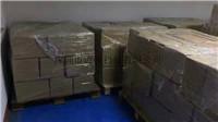 供應三氯化鐵_深圳邁頓好的高含量箱裝六水三氯化鐵批發