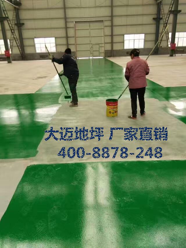 停车场地坪漆供应商哪家比较好|芦淞停车场地坪漆