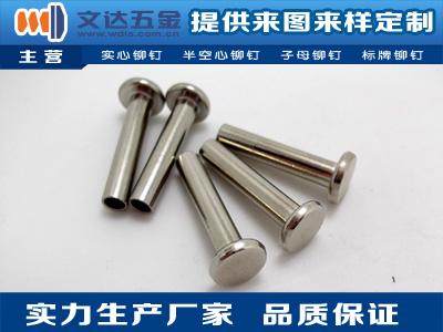 不锈钢柳钉,热荐高品质不锈钢铆钉质量可靠