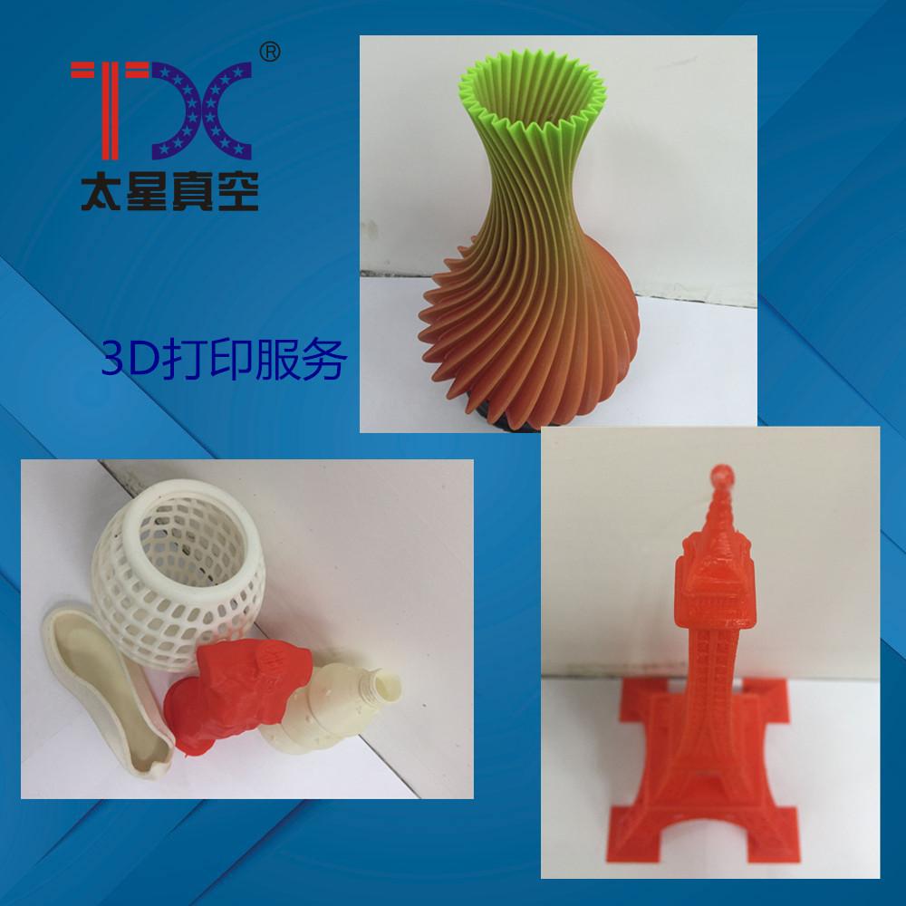 哪里找出色的3D打印服务 泉州手板3D打印服务