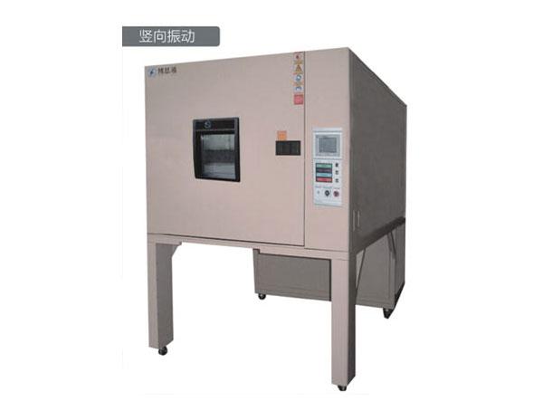 温州温湿度振动三综合试验箱 苏州品牌好的温湿度振动三综合试验箱供销