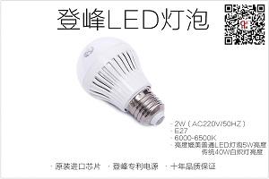 成都質量優的LED投光燈品牌推薦 LED投光燈代理商