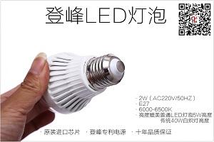 成都价位合理的天花筒灯品牌推荐 LED灯代理
