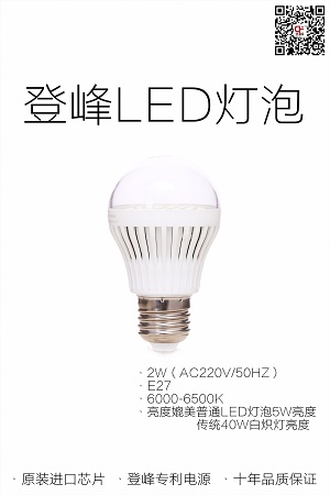 成都价格合理的天花筒灯 LED筒灯天花筒灯家用商用工程15/20/30W铝材代理