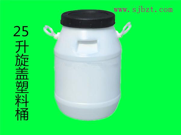 物超所值25升螺口塑料化工桶廈門塑料桶生產廠家推薦 沙縣廠家供應25升螺口塑料化工桶廈門塑料桶