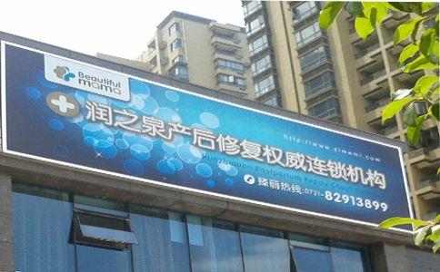 专业的喷绘招牌服务商 ——广东喷绘户外招牌制作