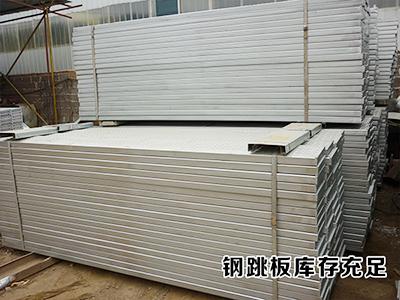 哪儿能买到好的钢架板呢 -青海钢架板厂家