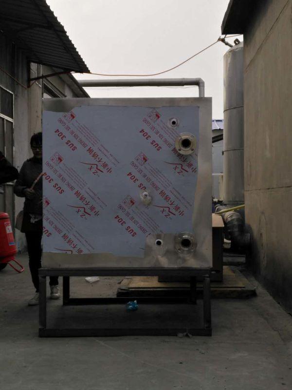【什么是佩琪】好用的方形保温水箱——专业的方形保温水箱供应商
