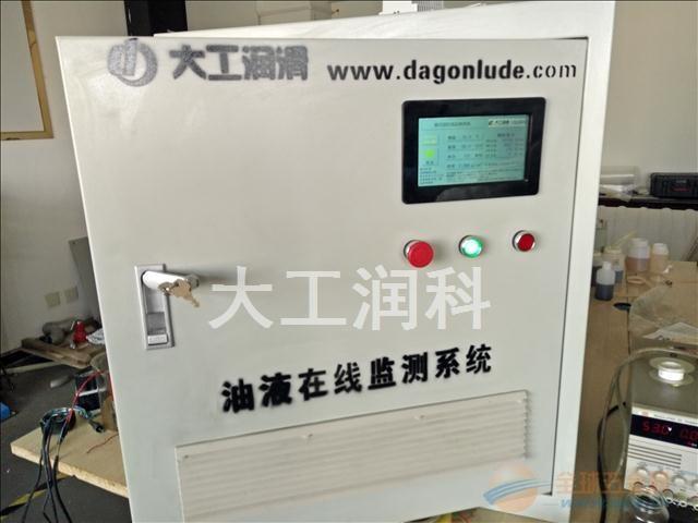 油液污染度检测仪怎么样,供应洛阳品质好的油液污染度检测仪