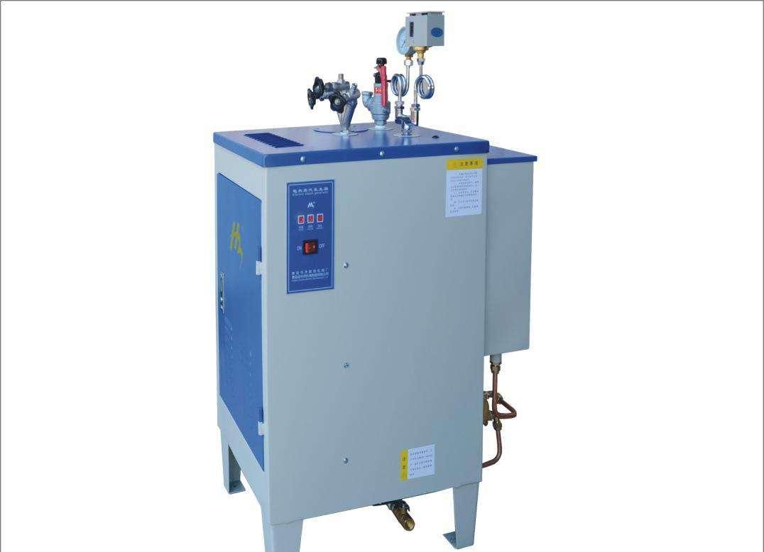 蒸汽发生器价位-西安高品质蒸汽发生器海的批售
