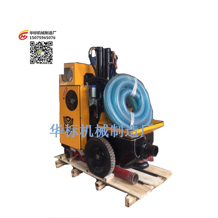 二次构造灌浆机二次结构柱浇筑泵价格二次构造灌浆机优创机械