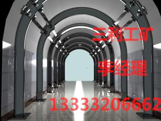 优质25U乐虎国际娱乐登录网址支架|河北上等U乐虎国际娱乐登录网址支架哪里有供应