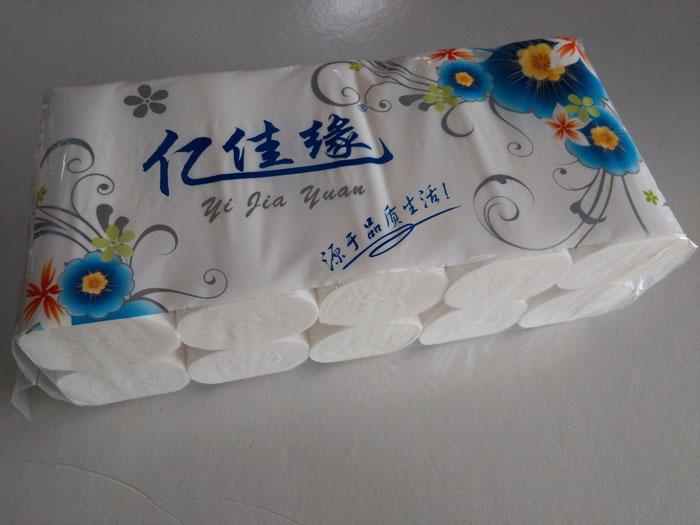 抽纸厂家 淄博信誉好的卫生纸厂家