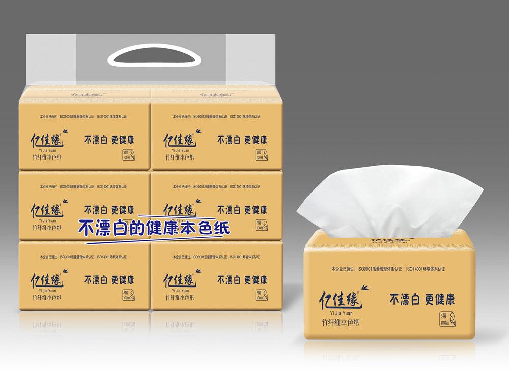 淄博具有口碑的卫生纸厂家,纯木浆擦手纸厂家