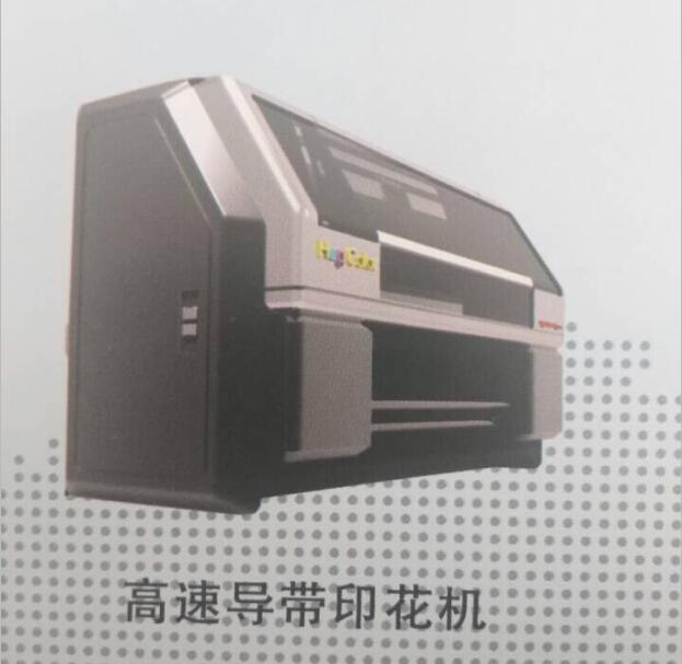 平板式数码印花机——价位合理的数码印花机供应信息