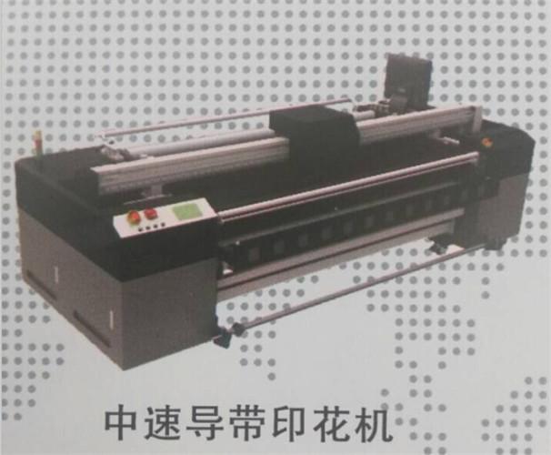 平板式數碼印花機_益都紡織新款數碼印花機出售
