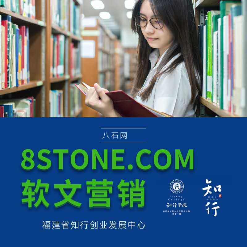 专业的大学生软文推荐_专业的软文营销