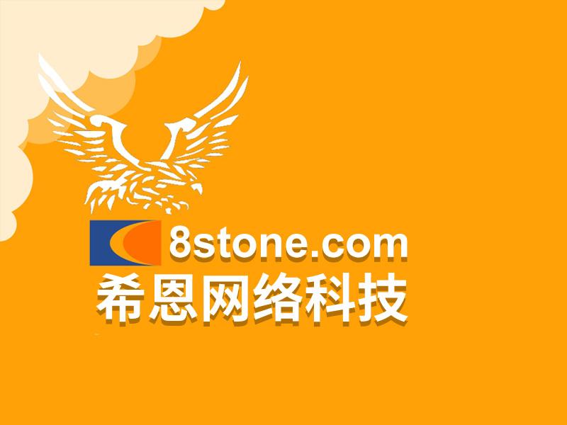 漳州市希恩网络科技亚游ag集团开户 官方