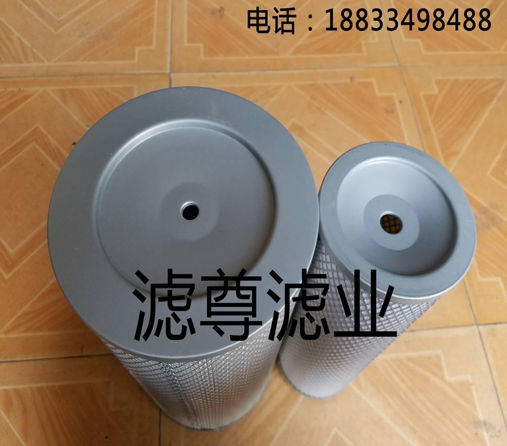 2036铁盖空气滤芯质量可靠_赵庆义滤清器好品质K2036型空气滤清器出售